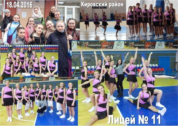 Талисман Зимней Универсиады 2019 года в Красноярске
